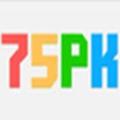 繁星汉化组75PK