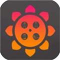 向日葵视频app免费最新版