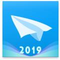 小飞机英语app下载2019