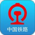 12306网上订火车票官网下载app手机