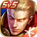 王者荣耀ios改战区软件最新版