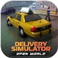 开放世界出租车模拟器中文版
