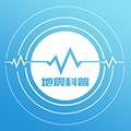 地震数字科普馆app