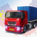 中国卡车之星2020
