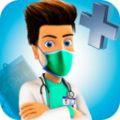 医院手术模拟器中文版