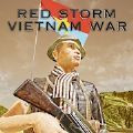 红色风暴越南战争