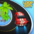 循环汽车城市岛