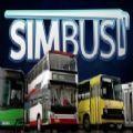 巴士模拟器SimBus