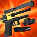 枪支制造3D模拟器