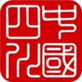 四川政务服务网