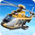 山救援直升机16