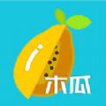 木瓜任务app