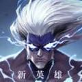 王者荣耀司空震cg动画图片