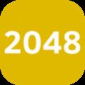 最强2048