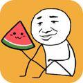 emoji版合成大西瓜下载