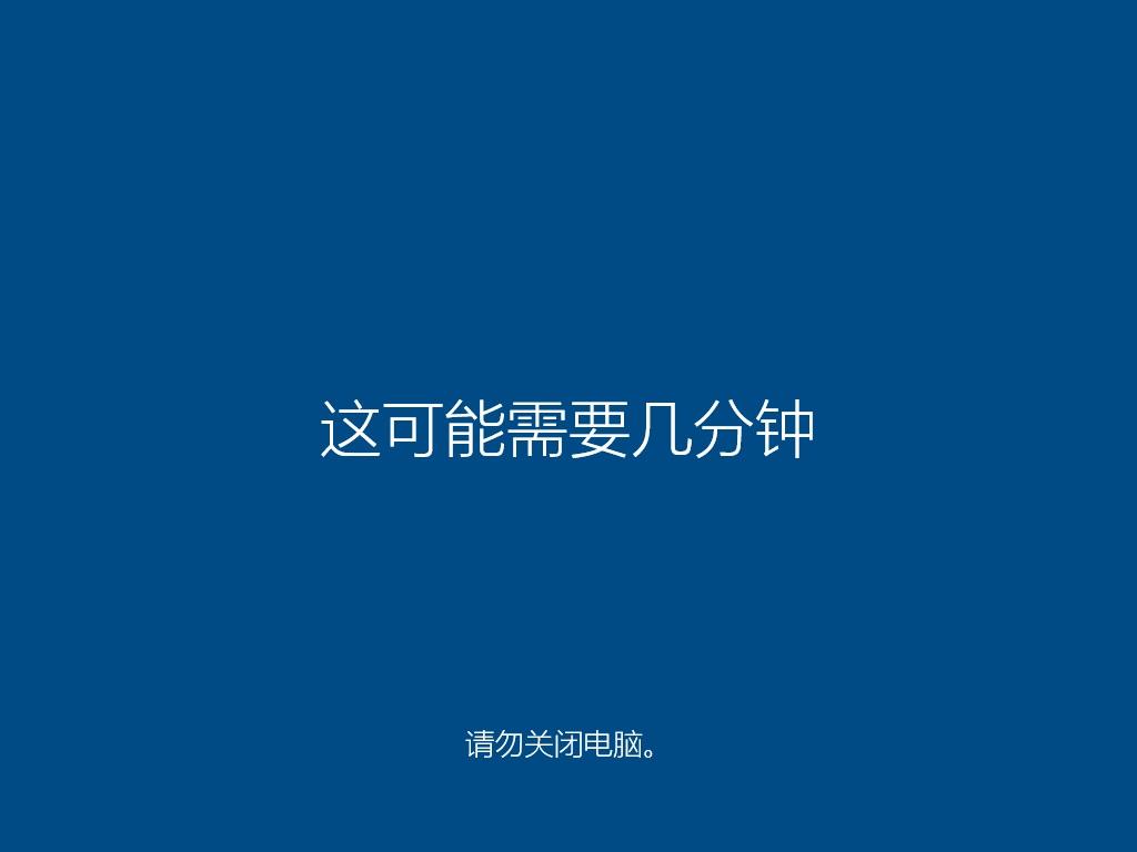 系统之家精品系统下载站2021