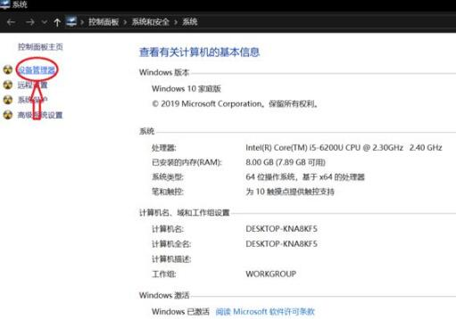 MSDN中文版
