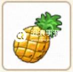 小森生活菠萝位置介绍
