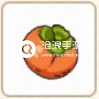 小森生活柿子位置介绍