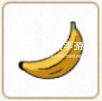 小森生活香蕉位置介绍