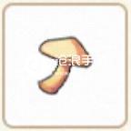 小森生活榛菇位置介绍
