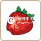 小森生活超级草莓获得方法介绍