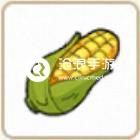 小森生活玉米获得方法介绍