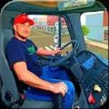 在卡车驾驶中游戏安卓版