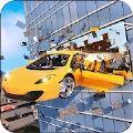 极限跑车模拟竞赛 v1.0