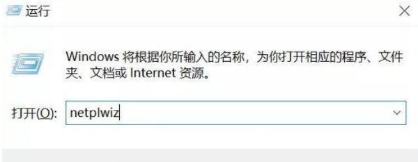 win10极限精简版