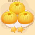 摩尔庄园手游杰克南瓜酥菜谱攻略