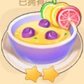 摩尔庄园手游草莓七彩汤菜谱攻略