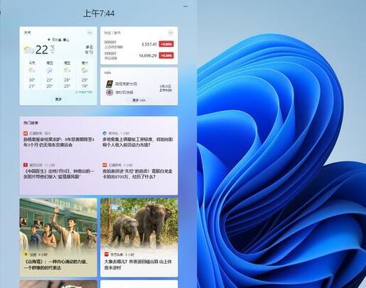 windows11新功能特性