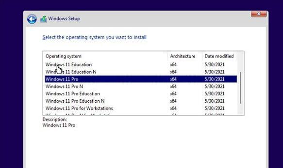 win11系统U盘安装教程